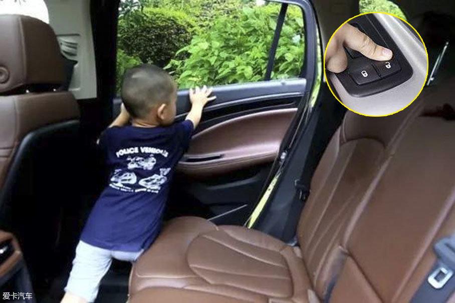儿童被锁车内如何自救