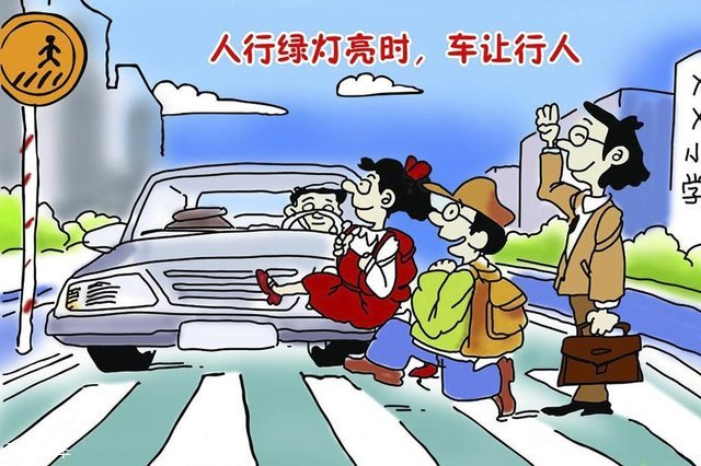 北京市交通综合治理