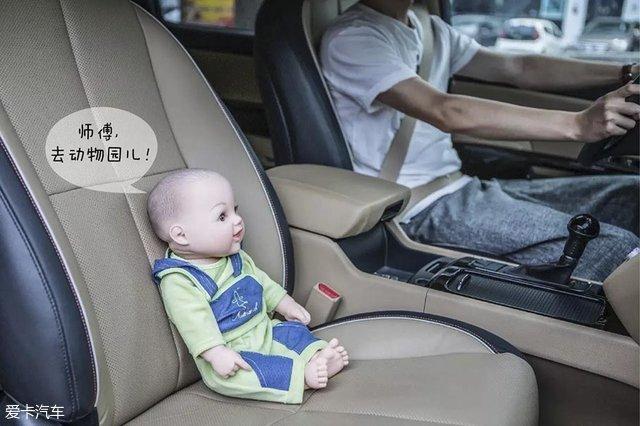 儿童乘车安全