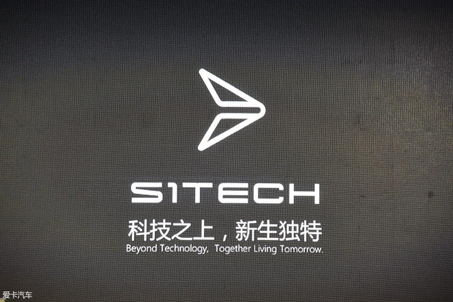 中国的全新品牌新特于CES 2018国际消费电子展正式亮相。