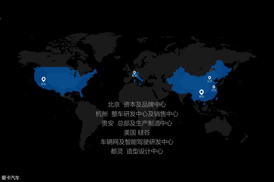新特的全球布局