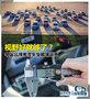 视野好就够了?中国品牌车型玻璃调查
