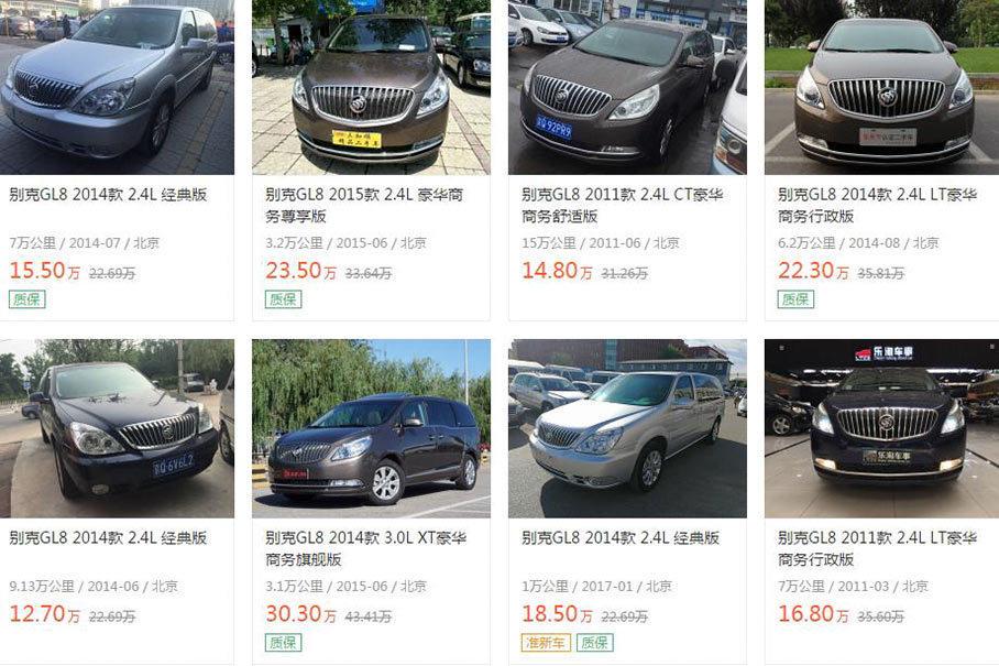 GL8的市场保有量非常大,在二手车市场中的车源也非常多。3年车龄的二手GL8 3.0L车型价格在27万元左右,如果平时用车较少的话,花6万元买辆2007年左右上牌的陆尊也是不错的选择。
