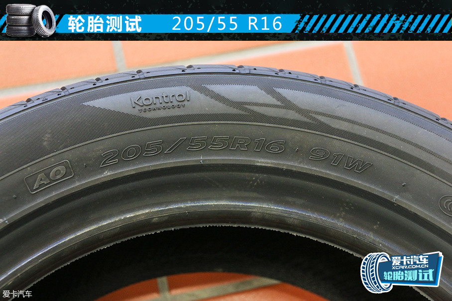 之所以选择205/55 R16轮胎规格,是因为其在目前紧凑级轿车上最为常见,对于更多的车主朋友们来说有着一定的参考意义。