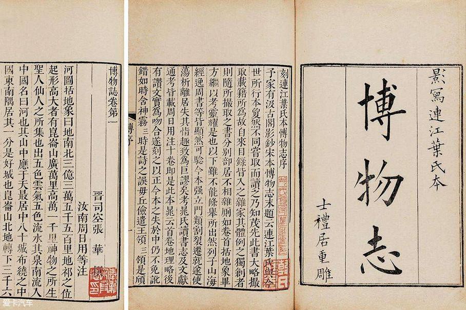 """最早提炼石油的其实是中国人,晋代有本书叫《博物志》,书里说甘肃玉门有一种""""石漆"""",它是从石油中提炼出来的,并且用于古代车辆车轴的润滑。"""