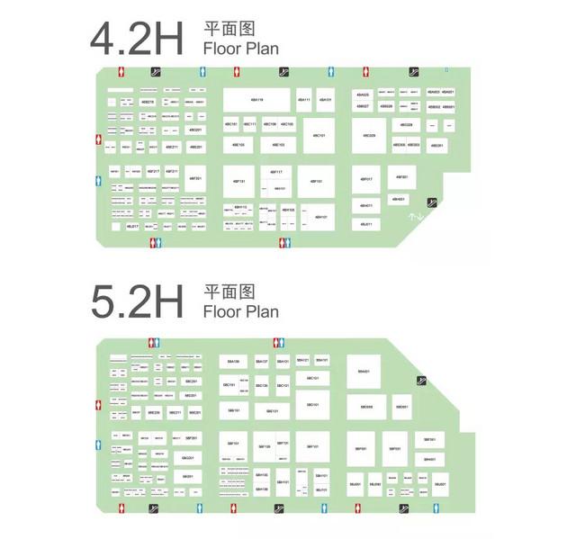 上海车展零部件