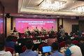 退坡政策来临  首届新能源汽车质量论坛