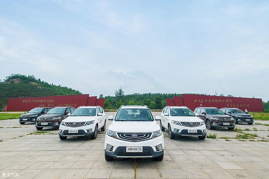 远景SUV外观共有三色可选,分别是白色、棕色、黑色,并没有过多的适合年轻人的彩色颜色。