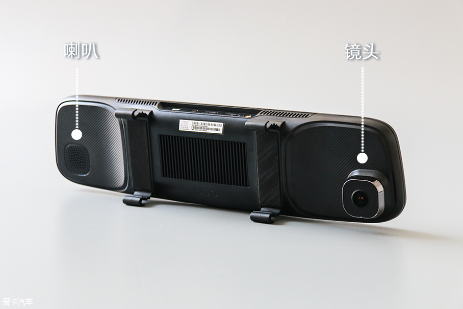 360智能后视镜S800