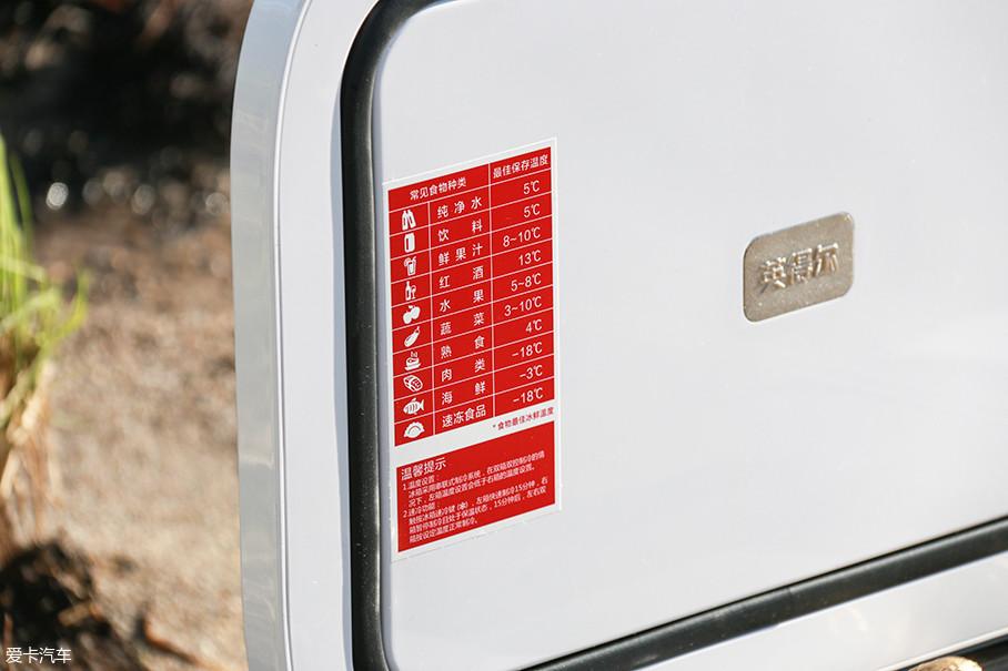 既然是冰箱,就必须与保温箱区别开来。最重要的就是制冷能力,T20冰箱采用的是串联式制冷系统,在双箱双控制冷的情况下,左箱温度设置会低于右箱的温度设置。