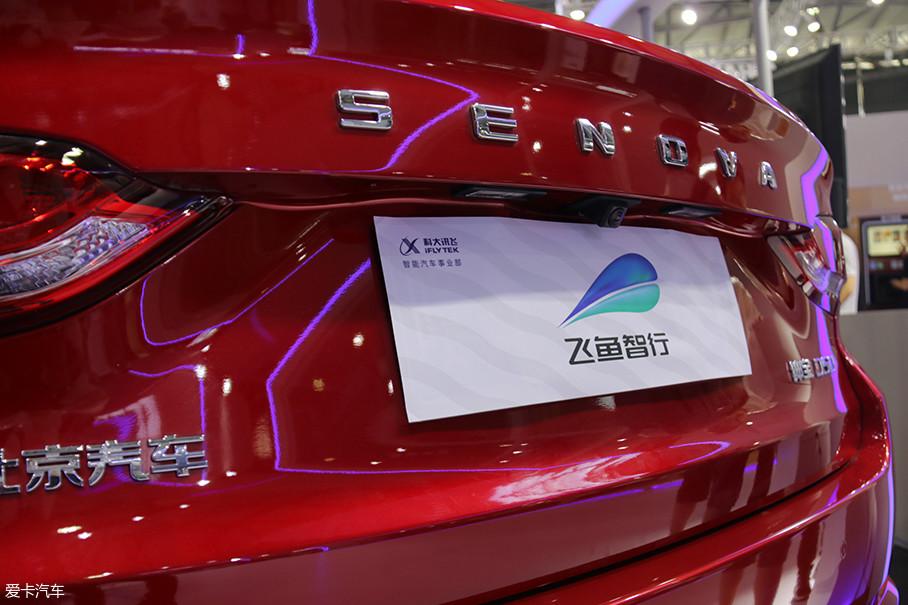 这次CES Asia也带来了车内用品——小飞鱼。