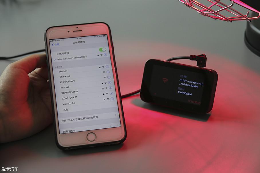 在高温下操作屏幕上的各项功能没有延迟,机器本身反应很快。在用无线网连接手机App时也非常的快速,除了有点烫手以外,其他功能与常温状态的使用是一样的。