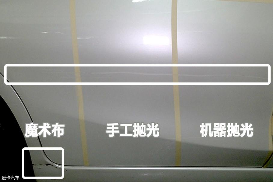 把这个横跨车门的划痕分为三个区域,施工顺序按照图中所示,最后比较哪个区域的划痕处理得最彻底。
