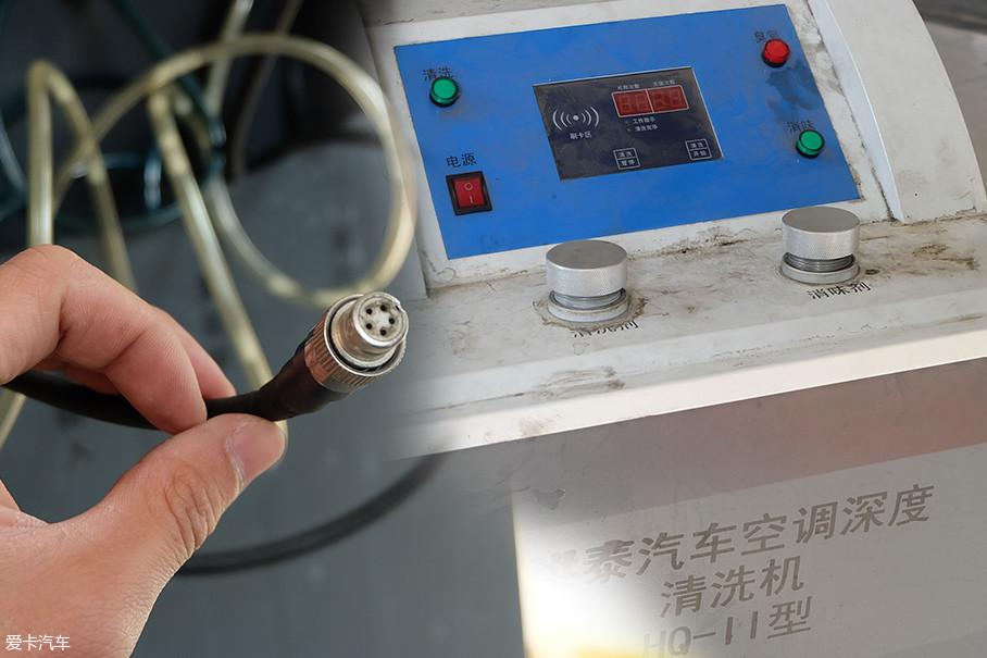 但使用专业设备清洗前需要拆卸鼓风机电阻等部件,对于操作技术要求偏高,也比较费时。去店里洗一次最少也要500多元(二类修理厂询价668元),从一年一次的清理频率来看,成本略高。