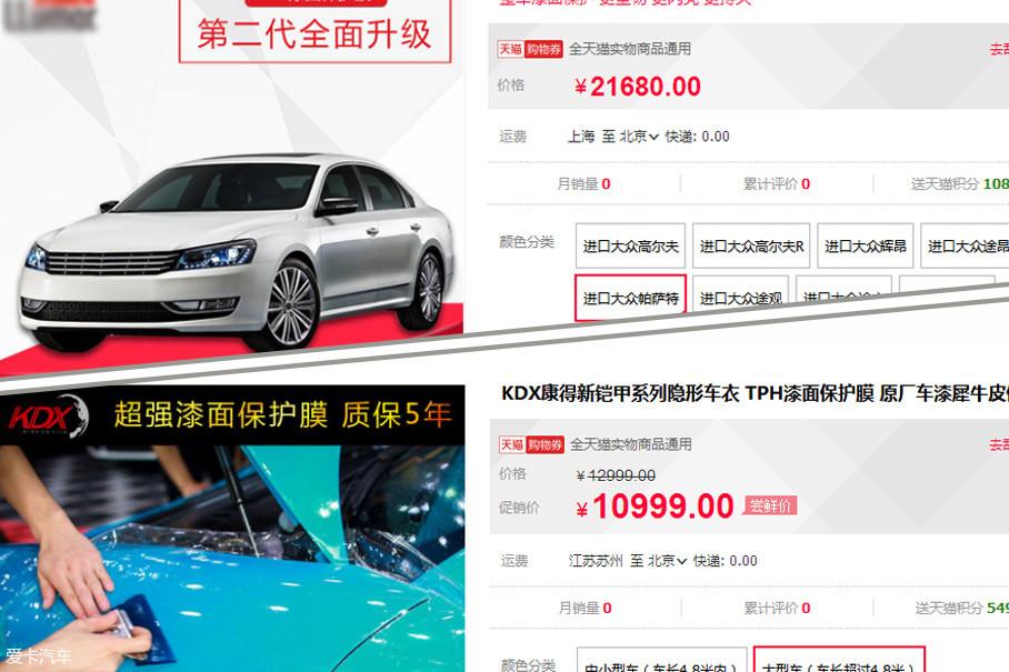 二是性价比高,中国品牌一贯的优势。和名牌同质价格更低、同价时质量更高。