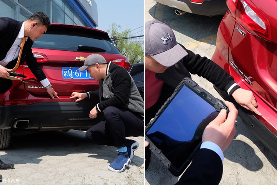 接着来到车外,服务顾问绕车进行外观检查并记录车漆损伤,和车主确认后用平板电脑对伤处拍照,一并发回数据库,最终和客户达成信息共享,这样可以有效避免日后产生争端。