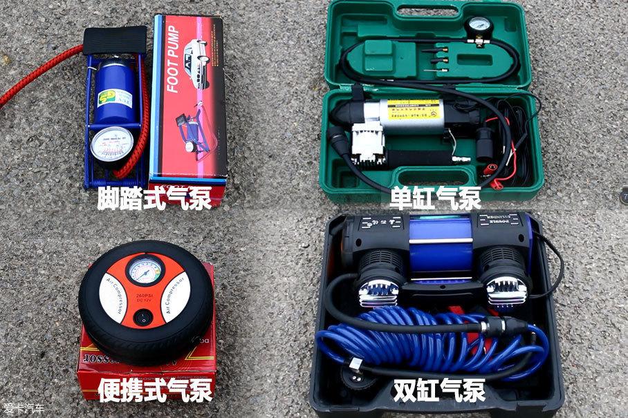 这次我们测试的四款便携充气泵可分为电动组和人力组。电动组从结构上分为双缸、单缸气泵。