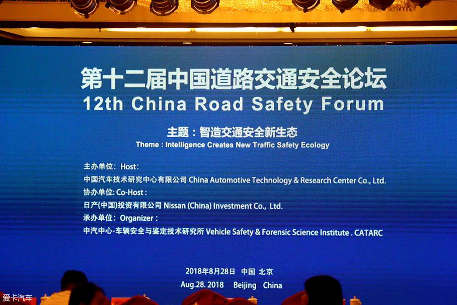 汽车智能技术可以大幅减少事故和死亡的发生,为实现可靠的道路交通安全提供更多可能性。