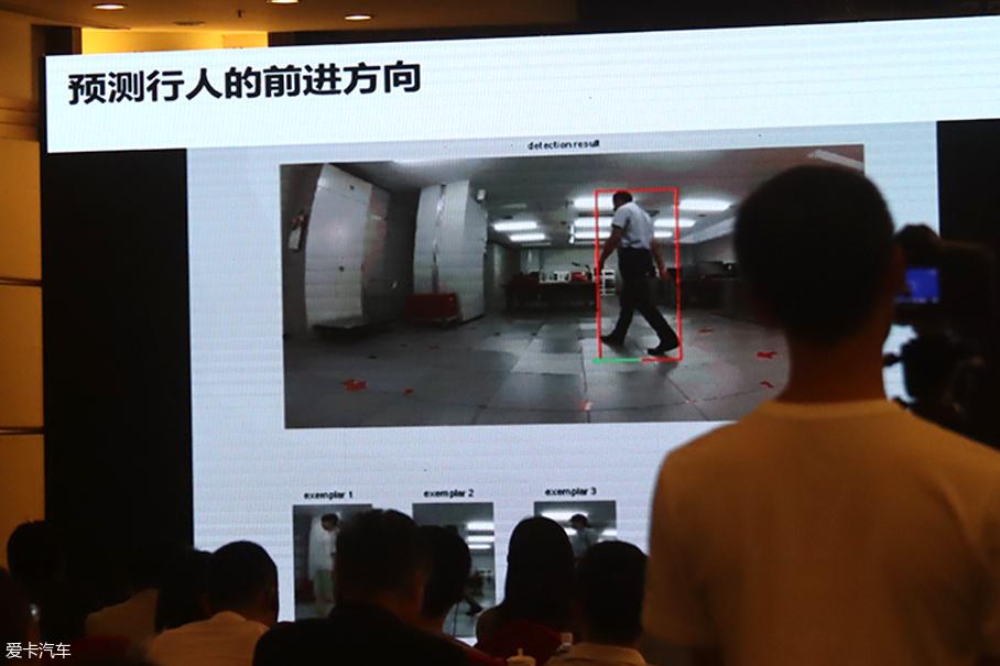 日产汽车助力中国道路交通安全论坛