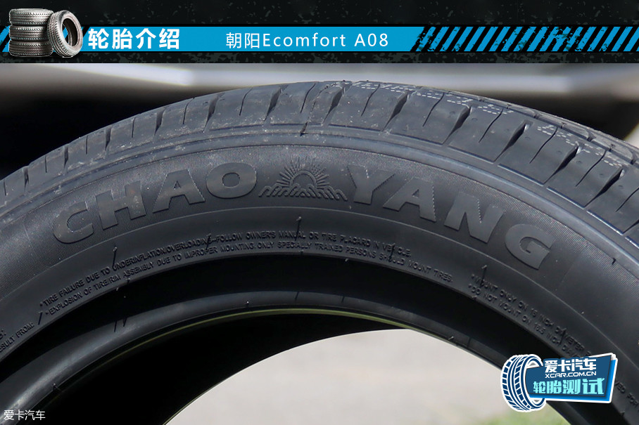 提及国产轮胎,我首先想到的便是中国轮胎的第一品牌——朝阳轮胎,50余年的发展历程让朝阳轮胎品牌深入人心。
