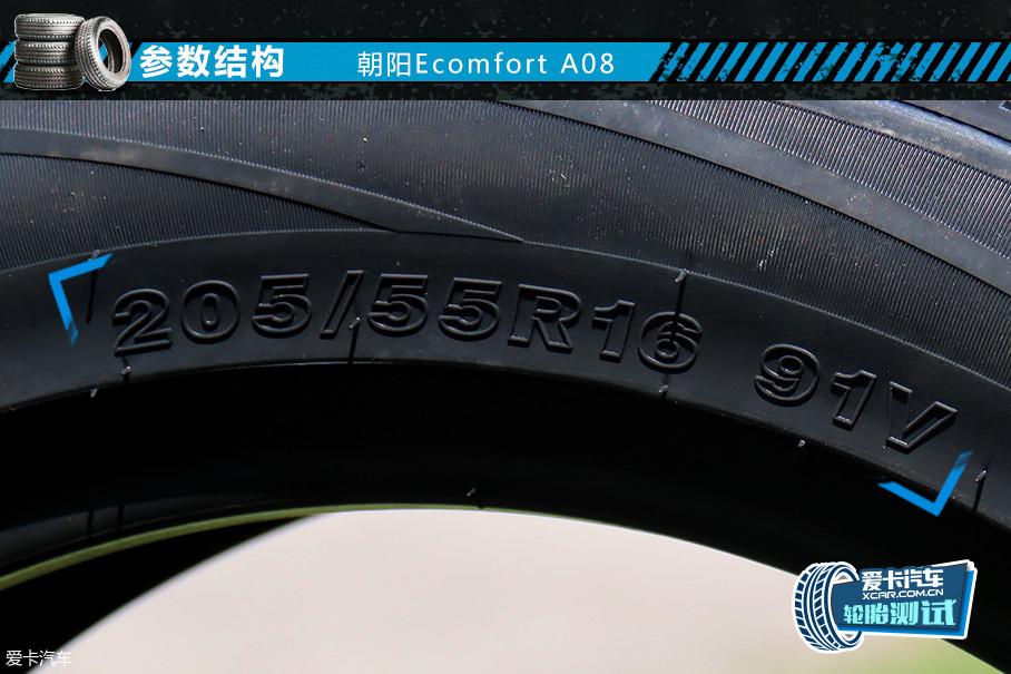 91的负荷指数表示单条轮胎在 300 kPa 气压下的最大负荷重量为615kg,数字后面的V表示轮胎的速度等级,V代表了此轮胎的最高速度可达到240km/h。