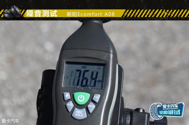 朝阳Ecomfort A08轮胎评测