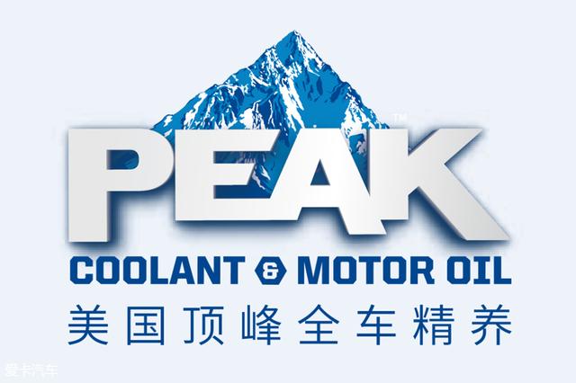 顶峰PEAK燃油清洁剂