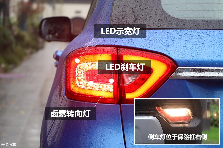 车尾的设计风格还是偏向简洁的。不过像车灯这种关键部位还是装配了LED光源,除了转向灯采用卤素灯,示宽灯和刹车灯均为LED。