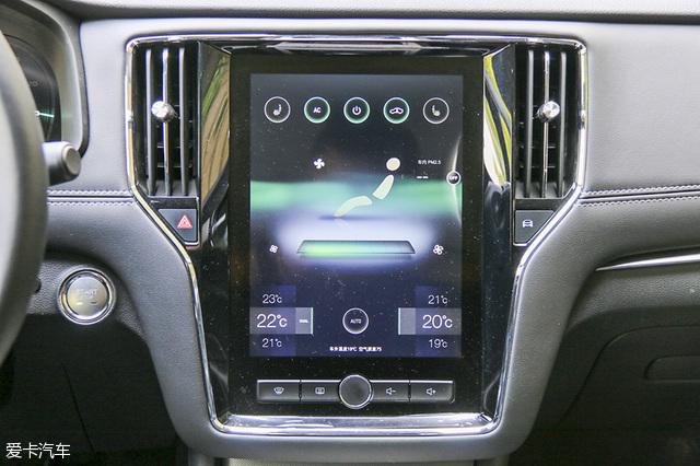 当v试驾试驾遇上互联网厂家上汽荣威ei6瑞虎3x是哪个动力图片