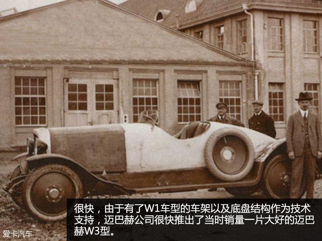 老刘历史课合集