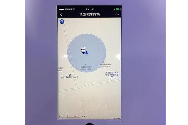 沃尔沃发布微信小程序