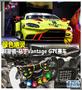 阿斯顿·马丁Vantage GTE赛车
