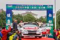 APRC中国收官 斯柯达再次拿下年度冠军
