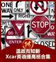 温故而知新 2017年Xcar英语提高班合集
