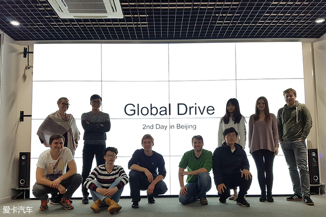Global Drive项目简介