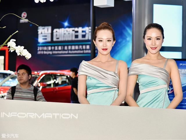 2018车展速递 看北京车展礼仪争相斗艳