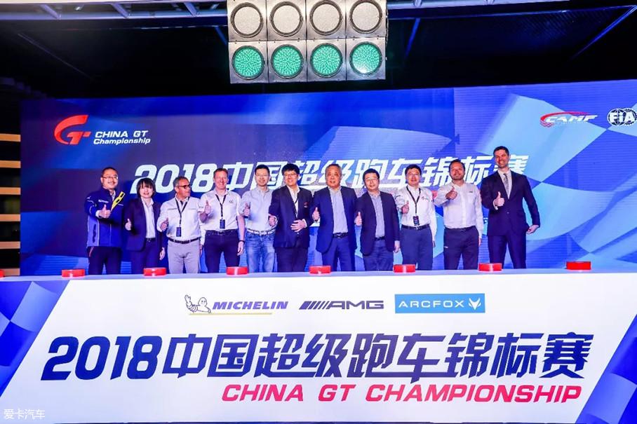全新升级,China GT新赛季再出发