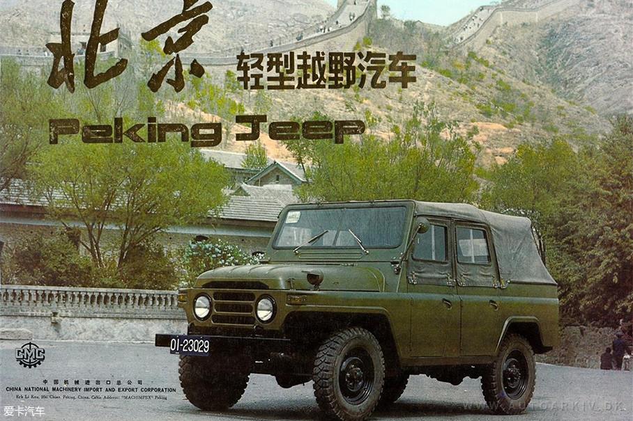 曾经看过一篇报道,从小受电影影响,臧天朔最喜欢的就是越野车。于是在他考上驾照后,第一辆车就买了北京212。其实这车不仅对他,甚至对那个年代的人来说都是种信仰之车。