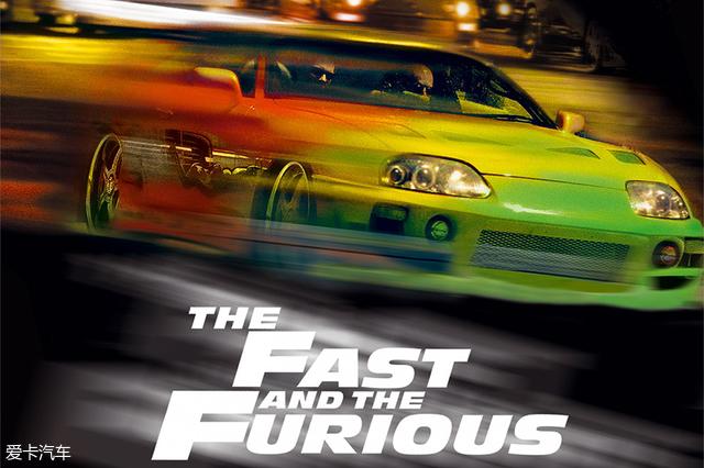 速度与激情