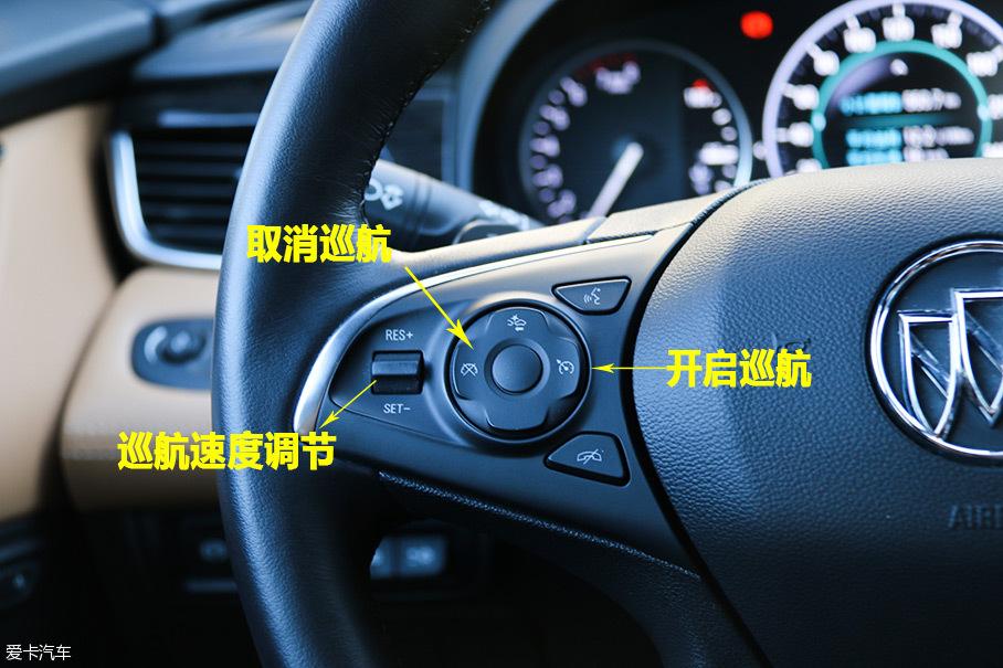 三八节;汽车配置;君越;座椅加热;盲区预警