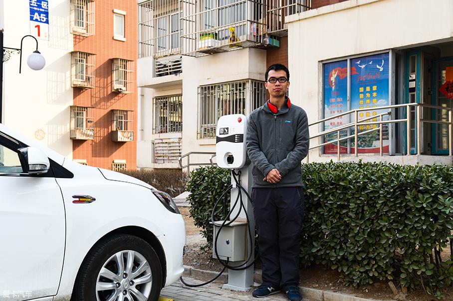 新能源用车汇总