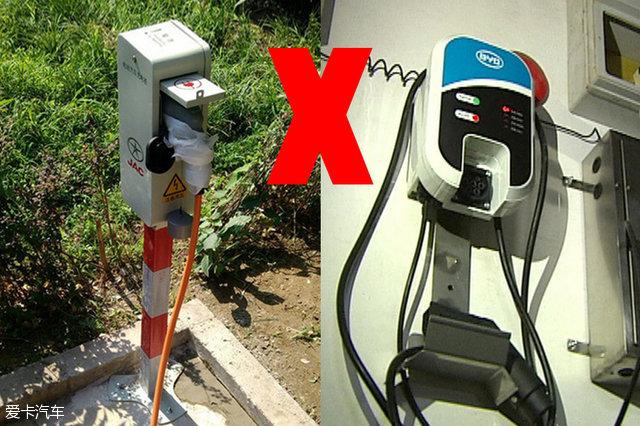 七个问题搞清 能赚钱的充电桩是咋回事
