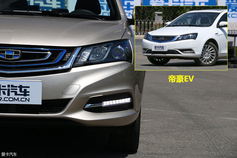 下保险杠部分也有变化,增加了LED日间行车灯,在提高辨识度的同时保证行车安全。