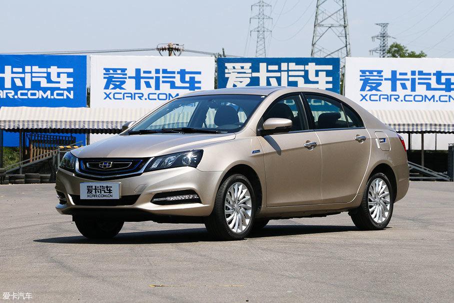 新车的售价区间为19.48-21.58万元,享受国家和地方的双重补贴,北京地区补贴后售价为12.88-14.98万元。