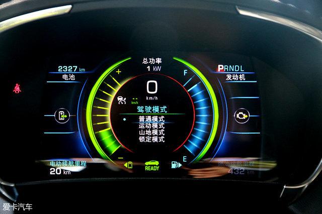 别克;增程式混合动力车型;别克VELITE 5