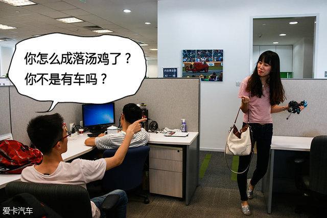 雨天电动汽车充电:雨天电动汽车安全;江淮iEV6E