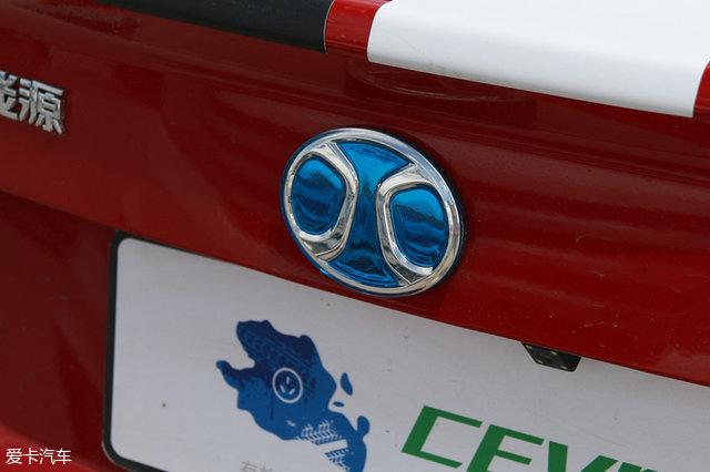 北汽新能源;北汽EU400;