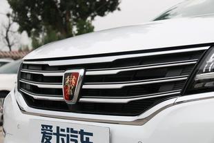 荣威RX5;互联网汽车;荣威RX5 20T