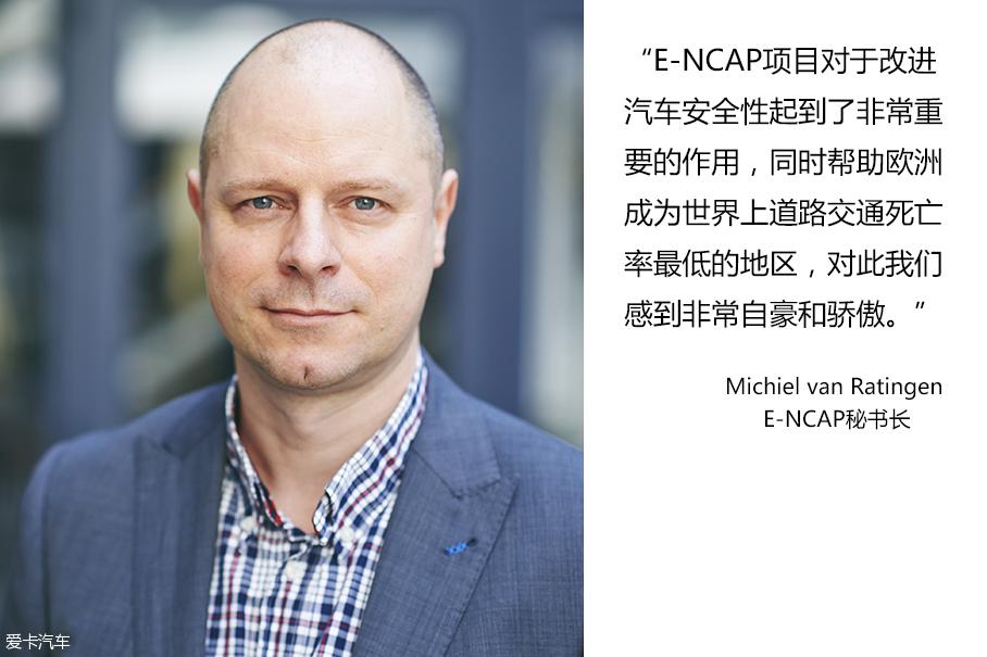 E-NCAP