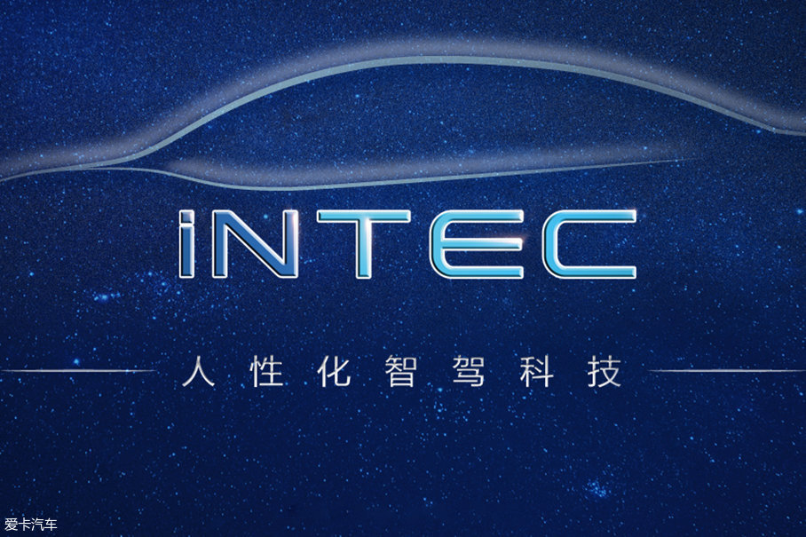 吉利iNTEC技术品牌